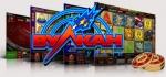 Вулкан казино: как играть в новом игровом зале?
