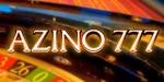 Azino — казино, где сбываются мечты
