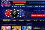 Новые автоматы в казино Вулкан Платинум