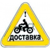 NSP \НСП в Одессе
