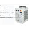 Промышленный чиллер с двумя режимами контроля температуры CW-6200 мощностью 5. 1кВт