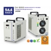 Лазерная машина гравировки и резки охлаждается малогабаритным охлаждающим баком CW-5200