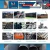 Трубы 219-1420 б/у и новые,  Балки б/у,  Металлопрокат,  Стройматериалы,  Вывоз металлолома с доставкой по Москве и МО