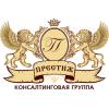 Допуск СРО за 1 день!  Услуги - бесплатно!  Вся Россия!