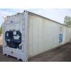 Рефрижераторный контейнер,  рефконтейнер 40 футов