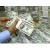 3% легко предложение кредита применяются