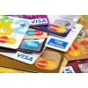 Обналичивание кредитных карт 216-50-35 в Казани