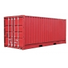 Продажа контейнеров.  Новые и Б/У