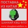 Китай моноколесо моноцикл из Китая оптом моно колесо опт