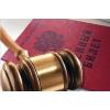 Юридическая помощь в военкомате и ВВК