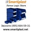 Лотки для склада Logic store в Москве