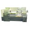 Продаю станок токарно-винторезный 1К62 РМЦ 1000мм.