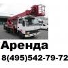 Услуги автовышки Москва