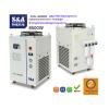 CW-6300ET Холодопроизводительность двухтемпературного промышленного чиллера 8. 5kw