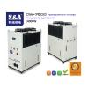 CW-7500 Холодопроизводительность промышленного чиллера 14000W