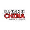 Bussines China - доска объявлений Китая,  России и СНГ.