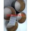0A21032 втулка TY165-2