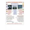 Качественные переводы документов для туристов и компаний 780-29-22